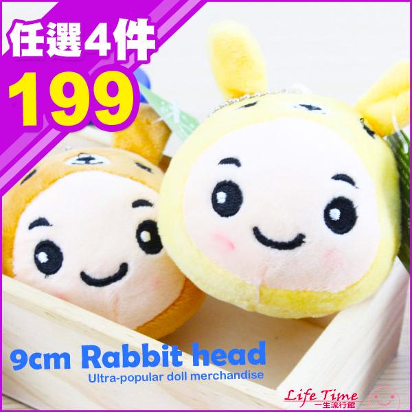 兔子頭小女孩娃娃 畢業生日禮物 絨毛玩具9cm D01629