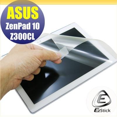 Ezstick ASUS ZenPad 10 Z300 M C CL CNL專用靜電式平板LCD液晶螢幕貼可選鏡面防汙或高清霧面