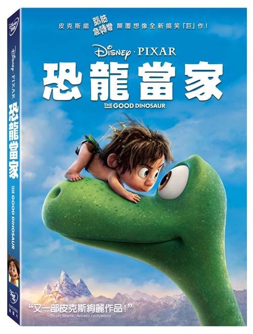 恐龍當家DVD音樂影片購