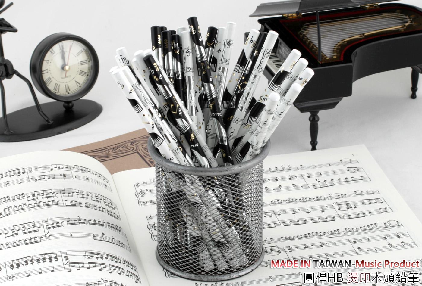 【小叮噹的店】台製 圓桿途頭燙印木頭鉛筆/音樂鉛筆.GP-017A/GP-017W/GP-017B  鉛筆