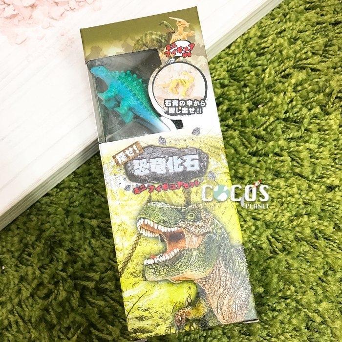 日本正版 恐龍化石 恐龍化石挖掘 恐龍化石考古挖掘玩具 恐龍公仔擺飾 I款 COCOS DK069