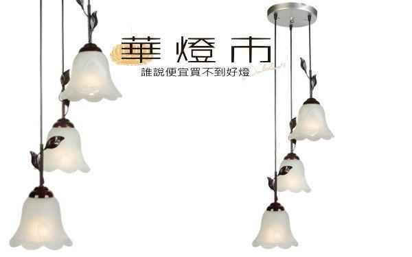 高更范蒂3燈吊燈*餐吊燈客廳吊燈 網路獨享款 餐廳中島吧檯超百搭 049146