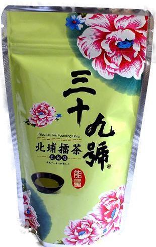 三十九號-能量擂茶 (鹹味)*北埔客家擂茶/含五榖雜糧/方便沖泡飲品/39號