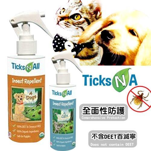 【zoo寵物商城】美國唯你安《跳蚤/壁蝨噴劑- 犬用|貓用》USDA100%有 機認證8oz