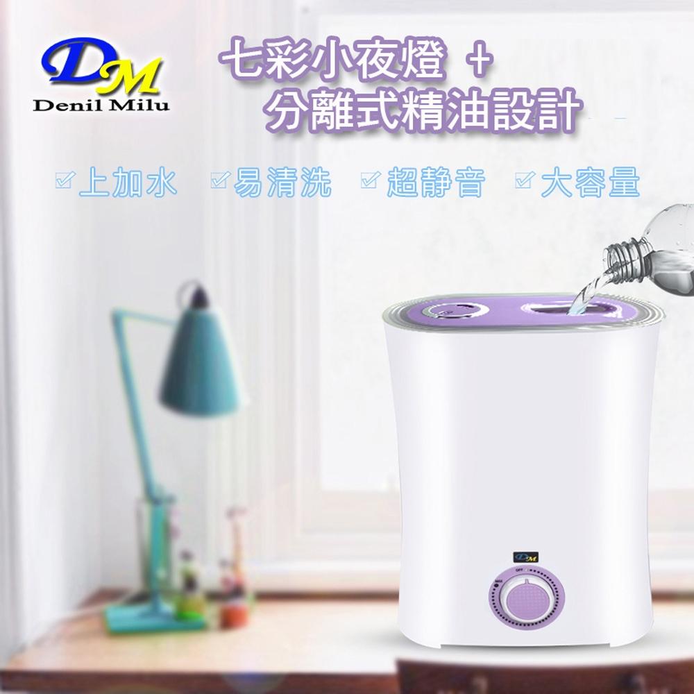 宇晨Denil Milu 3.0L超大容量水氧加濕機