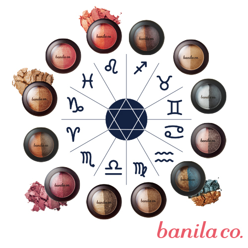 banila co. 貝妮拉 星座eye游世界眼癮盤5g ㊣官方唯一授權總代理