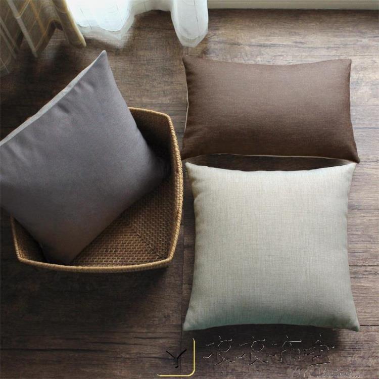靠枕美式沙發抱枕衣衣布舍