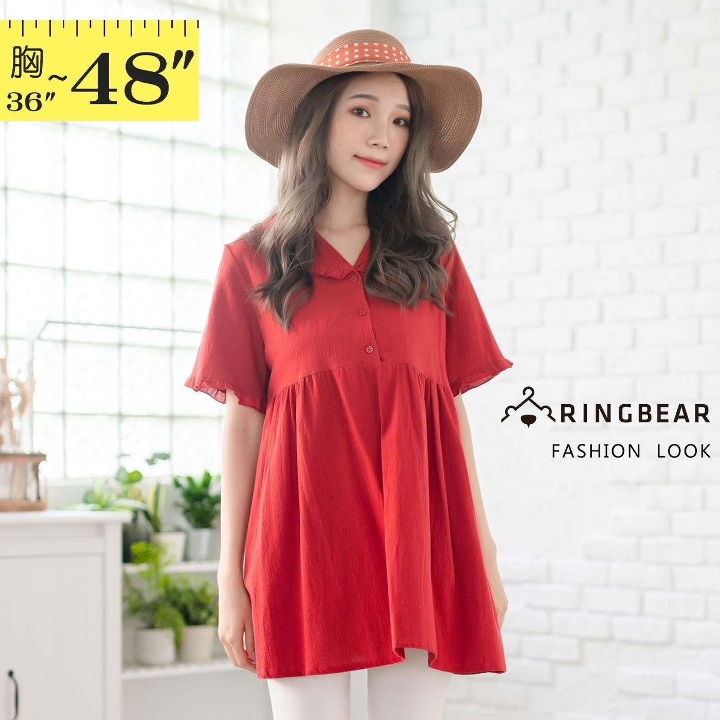 連身裙--甜美學院風可愛造型翻領素色拼接高腰傘狀棉麻長上衣(紅L-3L)-U571眼圈熊中大尺碼