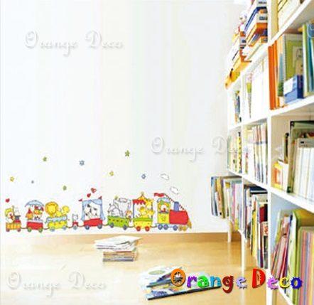壁貼【橘果設計】小火車 DIY組合壁貼/牆貼/壁紙/客廳臥室浴室幼稚園室內設計裝潢