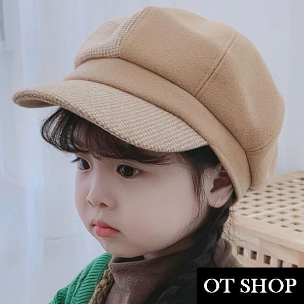 [現貨] 帽子 兒童帽 童裝帽 八角帽 貝雷帽 報童帽 鴨舌帽 保暖羊毛呢 卡其拚色 配件 C5034 OT SHOP