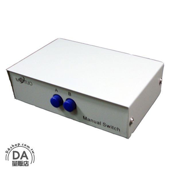 《DA量販店》全新 手動式 SHARE SWITCH 2對1 網路線 共用 切換器 (20-325)