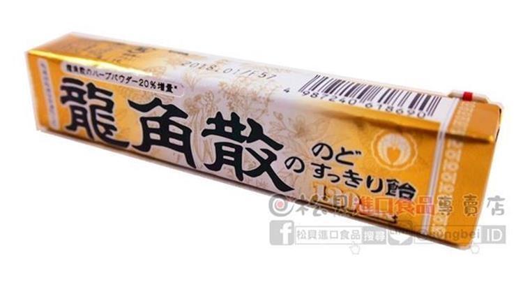 松貝龍角散蜂蜜條糖10粒42g 4987240618690 cc76