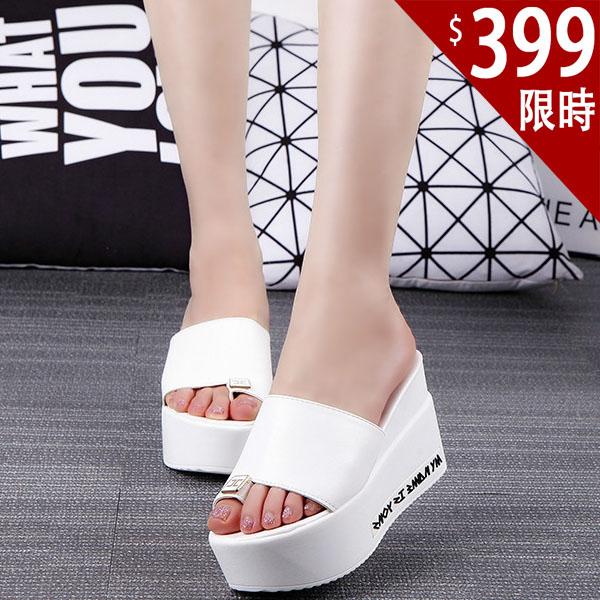 涼鞋-韓版一字套趾拉長比例修飾厚底鬆糕涼鞋波跟涼鞋休閒拖鞋AN SHOP
