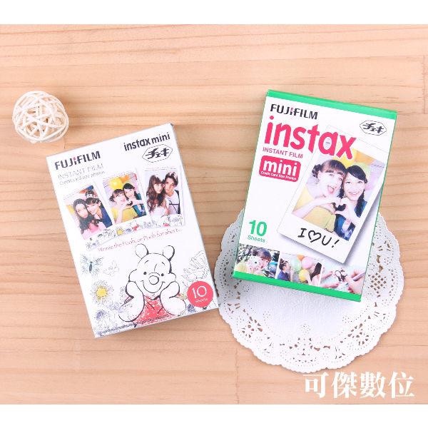 可傑  富士 mini 拍立得 空白底片 小熊維尼 底片套餐 FUJIFILM INSTAX 適用mini系列