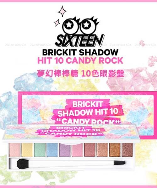 【2wenty6ix】★正韓★16 Brand Hit 10 CandyRock 春夏繽紛夢幻棒棒糖 10色眼影盤