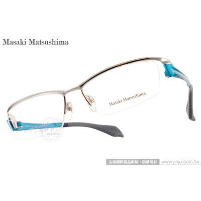Masaki Matsushima光學眼鏡MFS103 COL2銀藍-灰日本製鈦金屬鏡框平光鏡框金橘眼鏡