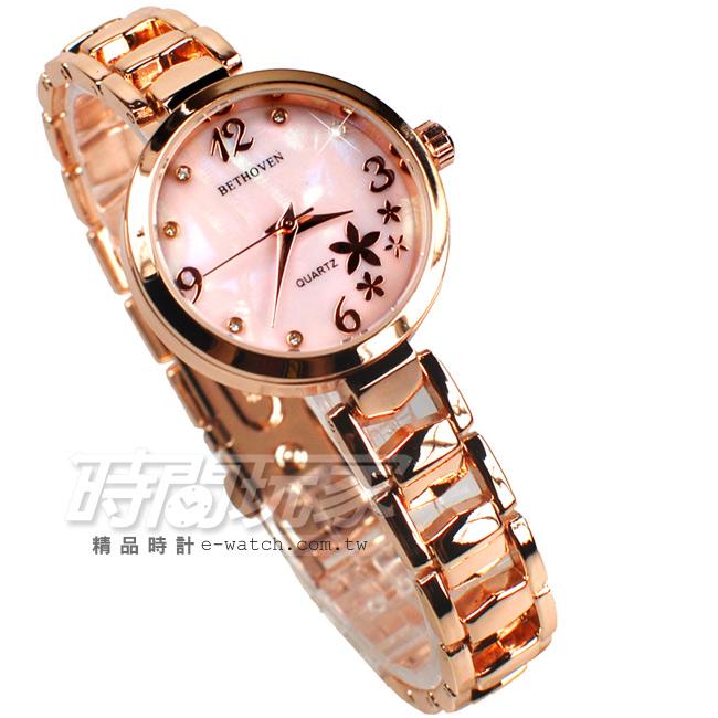 BETHOVEN戀戀花漾數字鑽錶鑽時刻珍珠螺貝面盤女錶玫瑰金電鍍x粉色BE2031玫粉玫瑰金