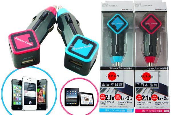 【吉特汽車百貨】日本willcom 2.1A 雙孔USB車充頭 方塊造型 手機充電 蘋果 三星 平板 HTC