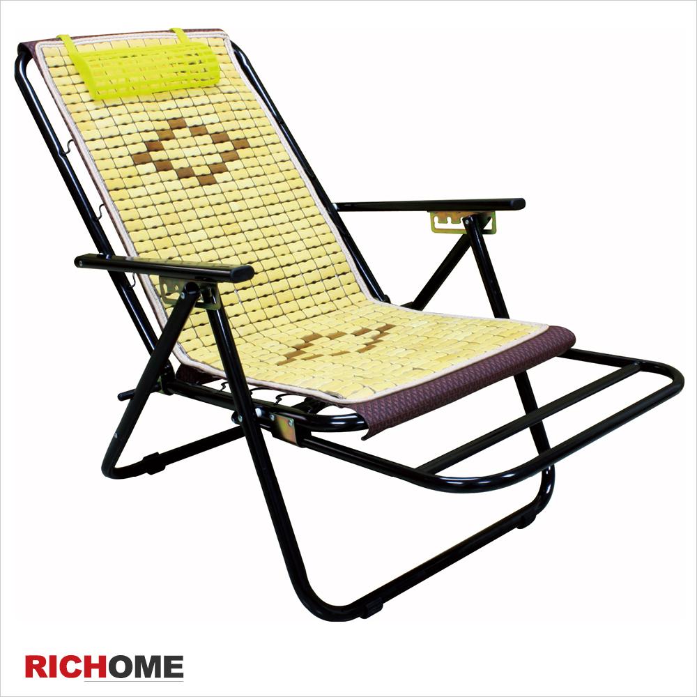 【RICHOME】夏季涼椅首選《HOME麻將涼椅-2入》休閒躺椅/折疊椅/竹涼椅/造型椅/戶外用具
