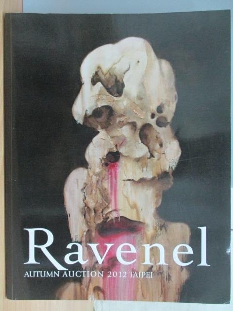 【書寶二手書T2/收藏_WEJ】Ravenel_2012/12/2_Modern  and Contemporary…