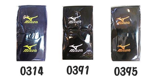 陽光樂活MIZUNO美津濃32TY6Y03-刺繡logo護腕同款不同色2組合購