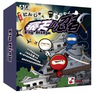 『高雄龐奇桌遊』飛天小忍者 Fly Ninja   繁體中文版 ★正版桌上遊戲專賣店★