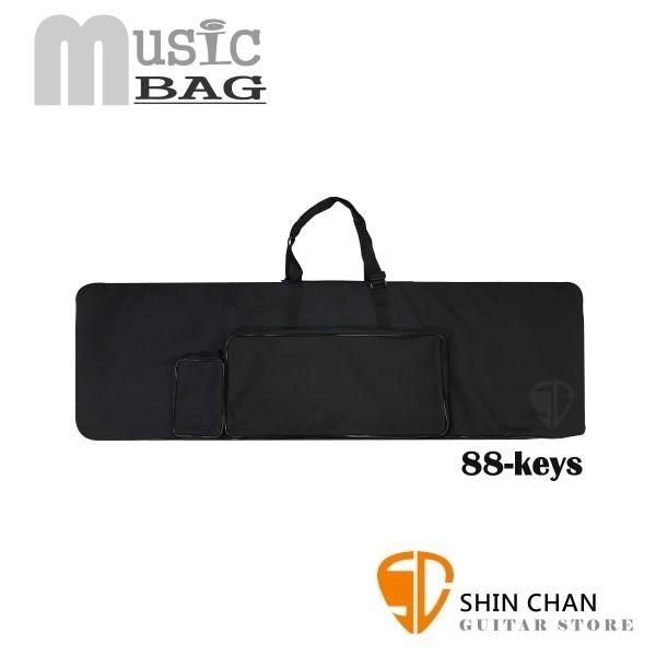88鍵電鋼琴攜行厚袋【Yamaha/Casio 88鍵電鋼琴袋 /88k-in】 (可肩背可手提)