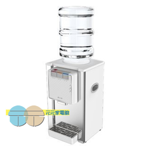 元山 桌式桶裝不銹鋼冰溫熱飲水機 YS-8201BWIB
