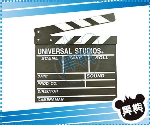 è黑熊館é 電影拍板 打板 場記板 導演板 場記打板 拍攝場記板 電影打板 攝影道具