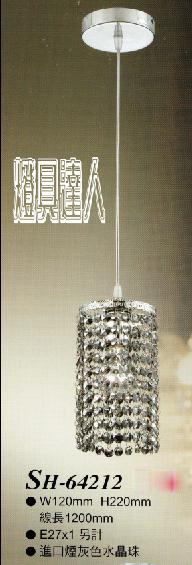 水晶餐桌燈64212家庭/咖啡廳/居家裝飾/浪漫氣氛/藝術/餐桌/燈具達人