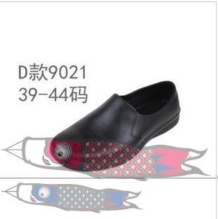 廚師鞋工作鞋男防滑防水鞋