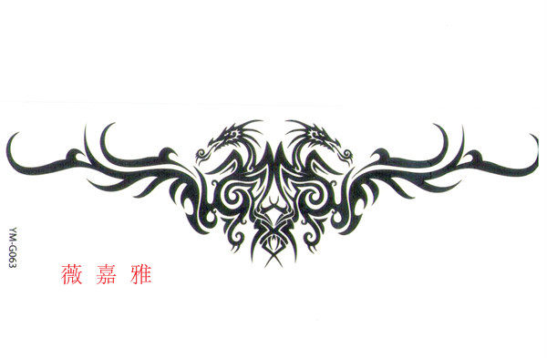 薇嘉雅  橫條超酷紋身貼紙 G063