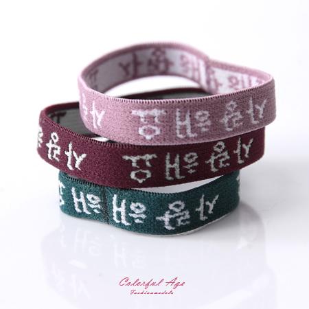 髮飾 韓文文字束髮圈 柒彩年代【NXA5】單條