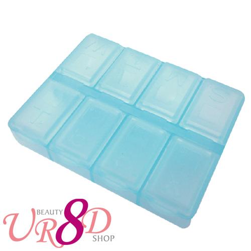 COSMOS 美妝8格盒 T36179 藥盒 收納盒【UR8D】