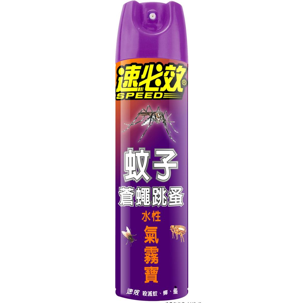 速必效水性蚊子蒼蠅跳蚤氣霧寶550毫升全新多效配方