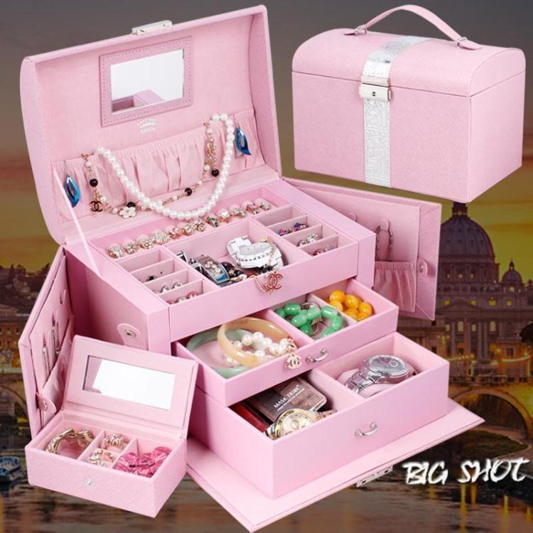 首飾盒-首飾盒公主歐式韓國多層飾品盒收納盒簡約帶鎖大容量家用七夕禮物【大咖玩家】