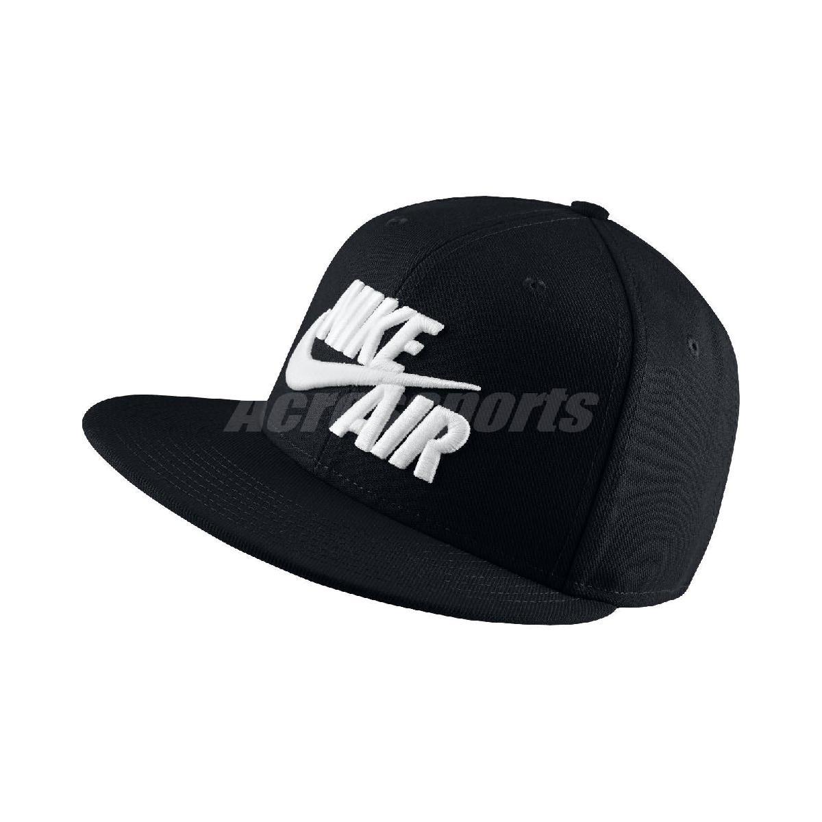 Nike帽子Air Trie Eos Snapback Cap黑白電繡LOGO後扣式棒球帽男女款PUMP306 805063-010