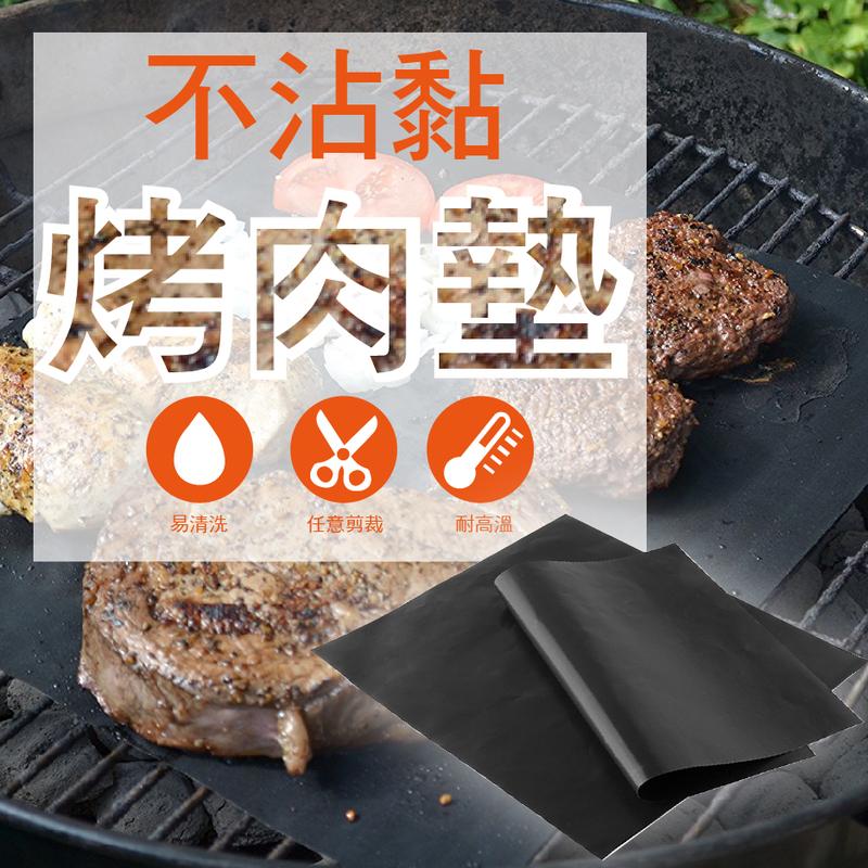 限量【美國原裝🇺🇸紙盒正品包裝】SGS國際認證 BBQ 無煙燒烤墊不沾墊烤肉紙【DE138】