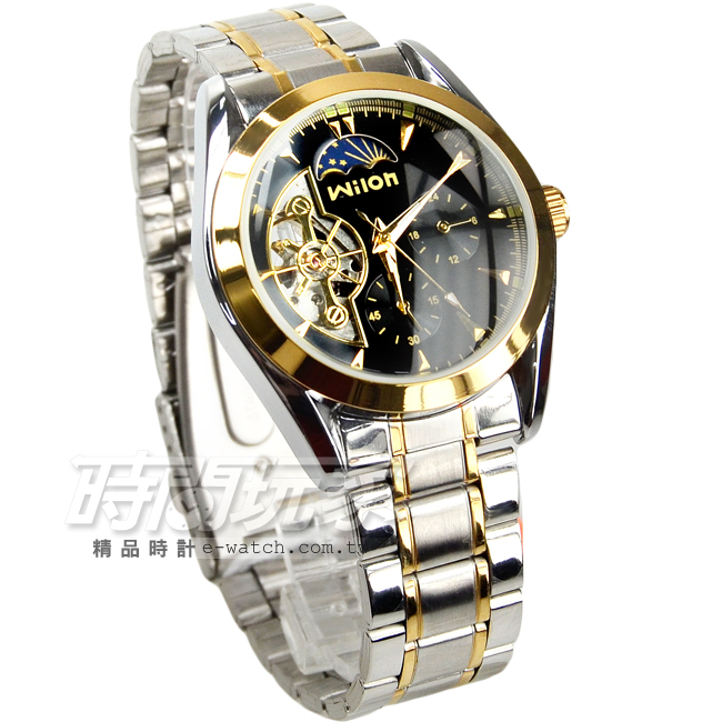 Wilon 太陽月亮顯示時尚機械男錶 銀x金色 簍空 防水手錶 陀飛輪機械錶造型錶 日月星辰 W2012黑金