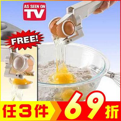 夾蛋器手動打蛋器切蛋器碎蛋器AP02017 99愛買生活百貨