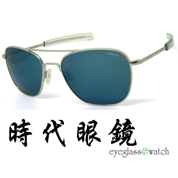 台南時代眼鏡RANDOLPH墨鏡太陽眼鏡AF84668純正美國血統軍規認證品質公司貨開發票
