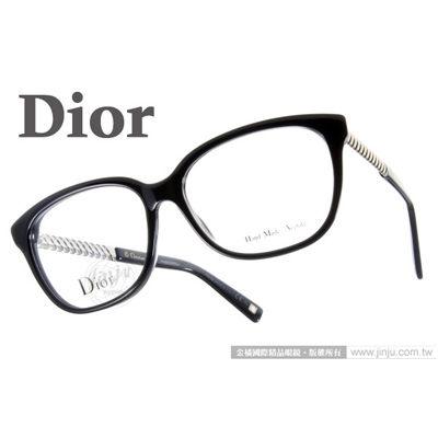 Dior光學眼鏡CD3256 RHP經典黑色金屬裝飾貓眼系列平光鏡框金橘眼鏡