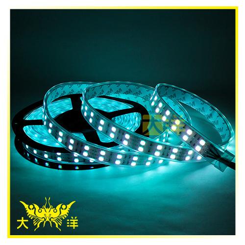 大洋國際電子5050雙排600燈防水燈條5M七彩裝飾氣氛燈牌照燈車底燈招牌看板0803-RGB