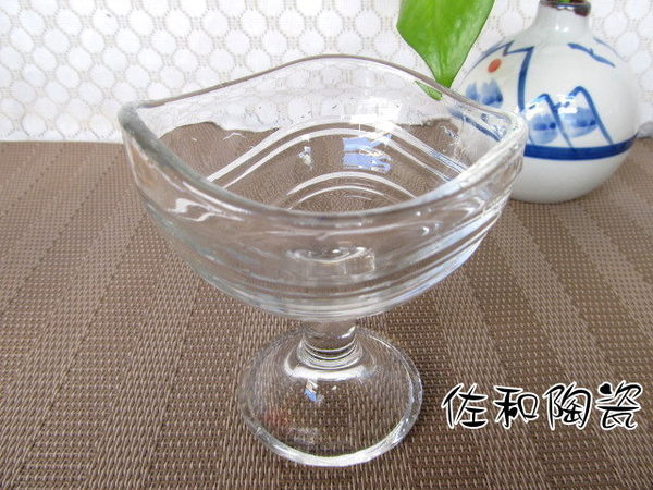~佐和陶瓷餐具~【04A-H3408卡羅冰淇淋杯 9.4*10.5】冰淇淋杯/甜湯杯/水果/甜點