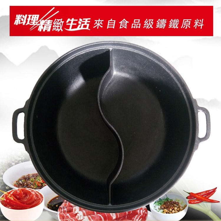 金德恩 無塗層 養生鑄鐵鍋