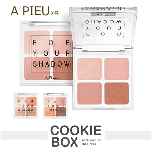 韓國Apieu是你的四色眼影霜7.6g眼部彩妝2017流行色酒紅色系服貼顯色*餅乾盒子