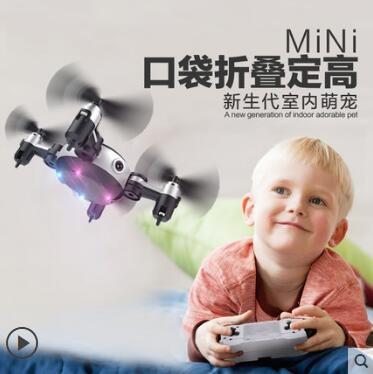 送VR眼鏡四軸迷你無人機航拍飛行器TW