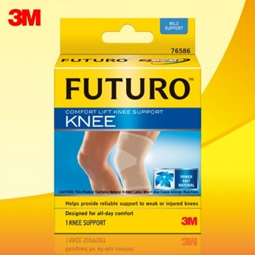 3M FUTURO護膝穩定型-膚S