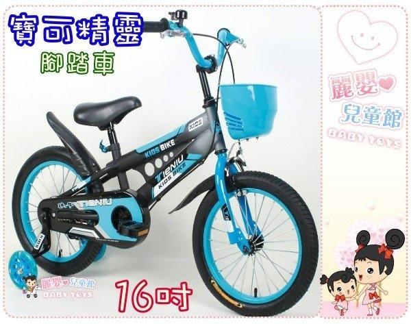 麗嬰兒童玩具館親親系列-寶可精靈16吋豪華鋁框充氣胎幼稚園兒童腳踏車-附發光led輔助輪-4y以上