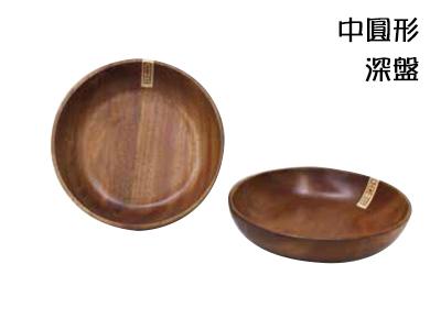 好市吉居家生活生活大師UdiLife K3187M品木屋圓型深盤原木餐盤中沙拉盤木製餐盤盤子